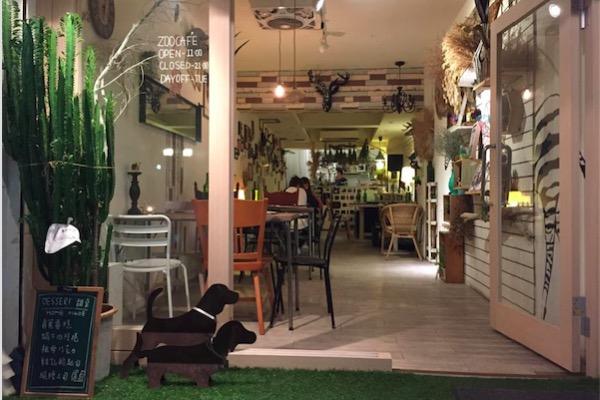Zoo Cafe_1