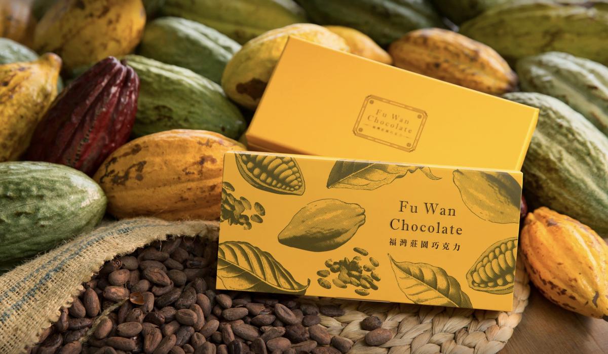 福灣莊園巧克力 Fu Wan Chocolate