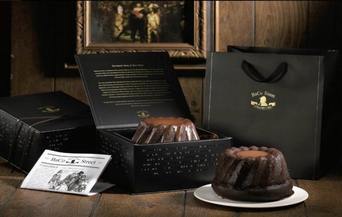 貝克街 謎-巧克力蛋糕