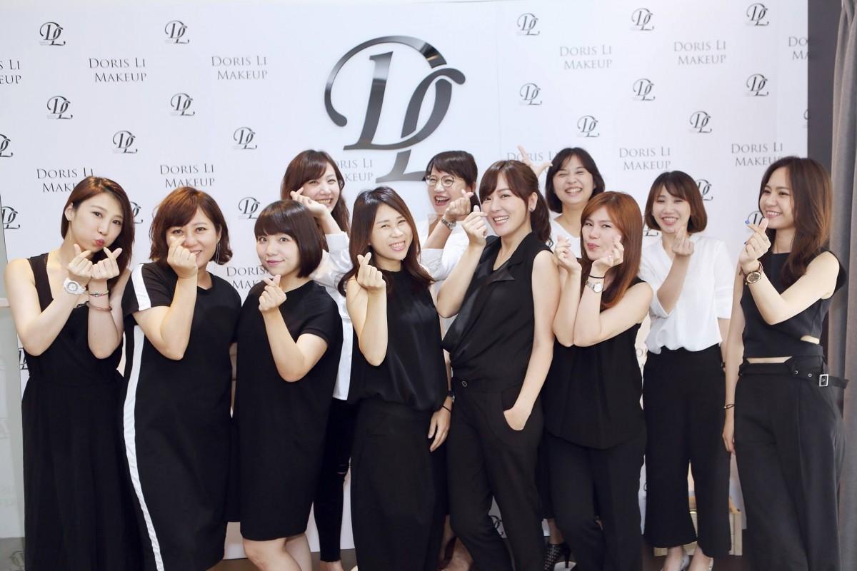 DL-Doris彩妝造型學院