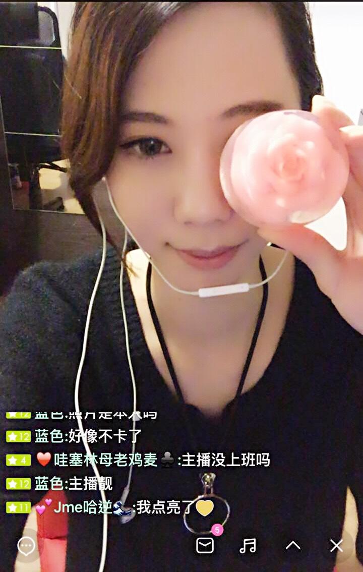 Ying2