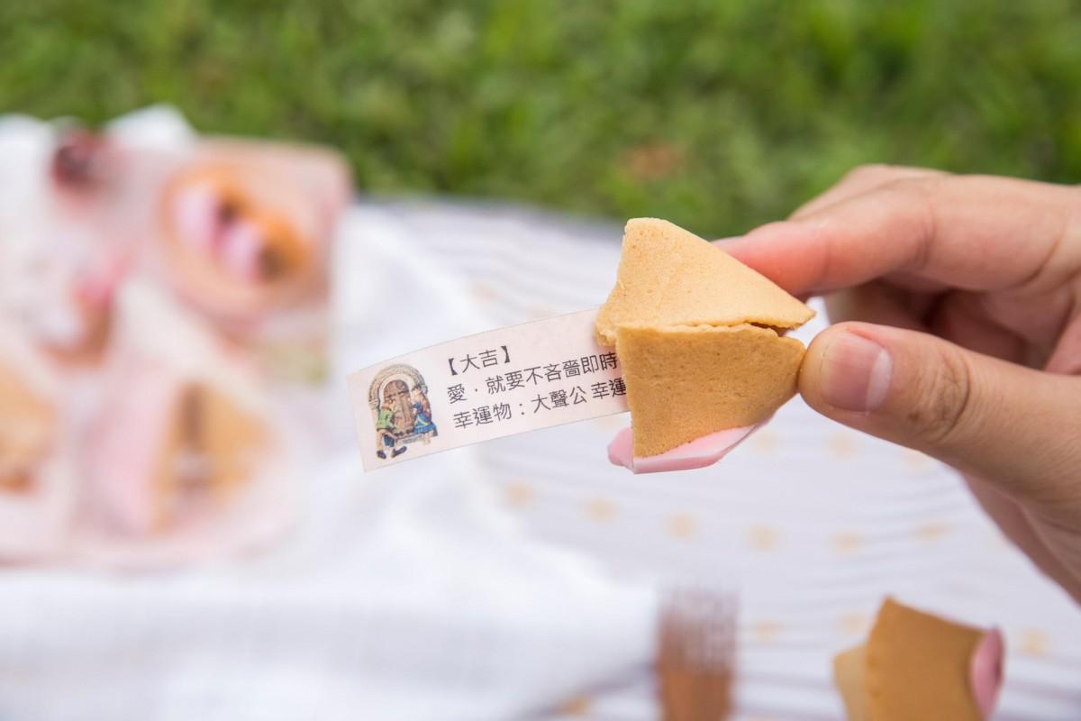 fortune cookies6