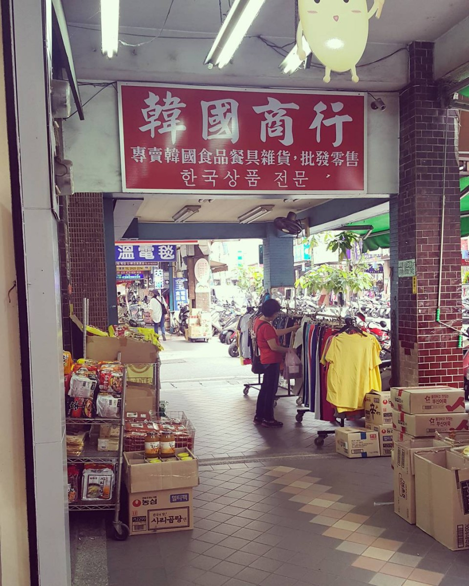 Exotic Street2