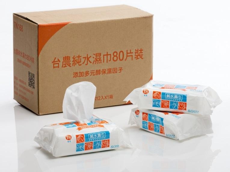 Tnumec 濕紙巾