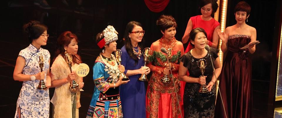 Vietnamese award