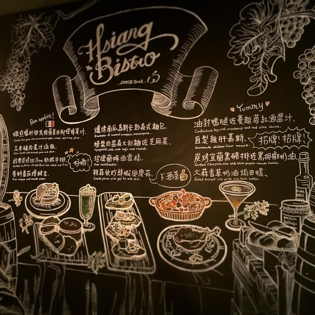 Hsiang 向 the Bistro