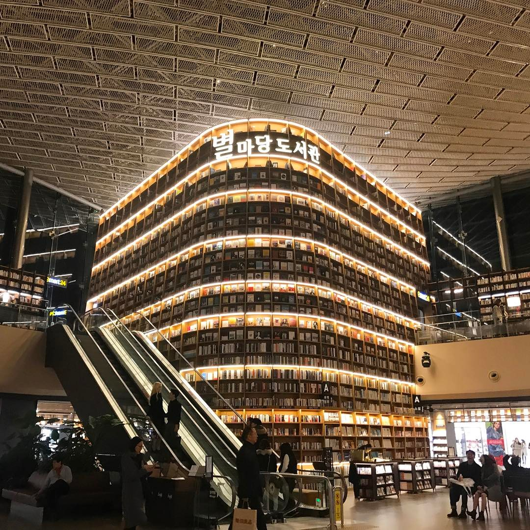 COEX MALL STARFIELD LIBRARY6