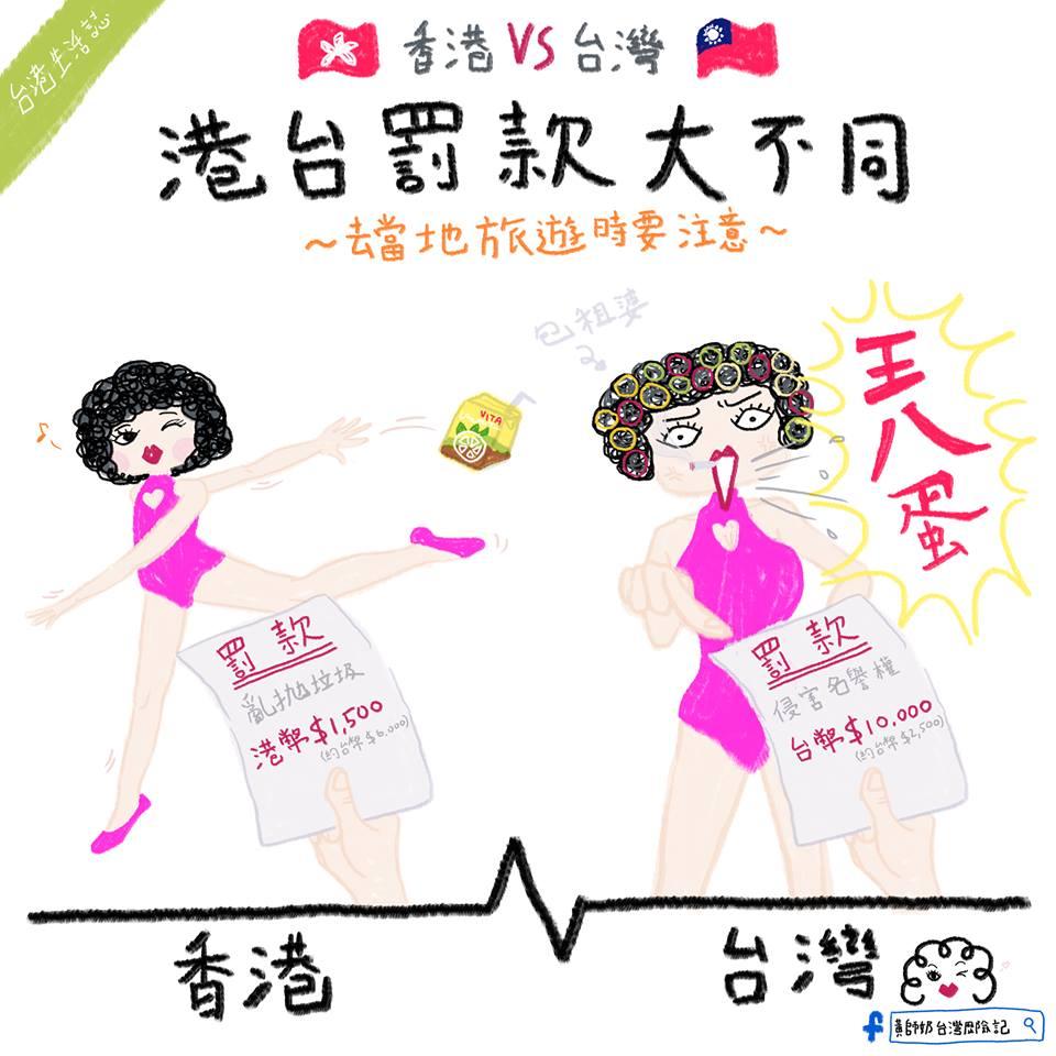 hongkong girl12