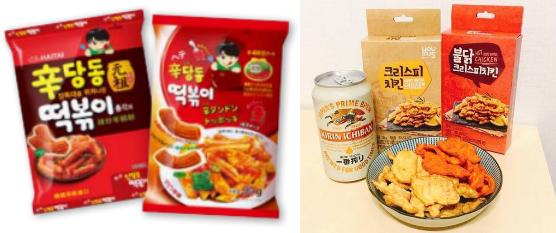 韓國小吃滋味的零食