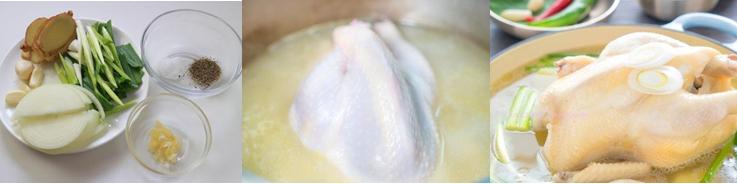 一隻雞湯底