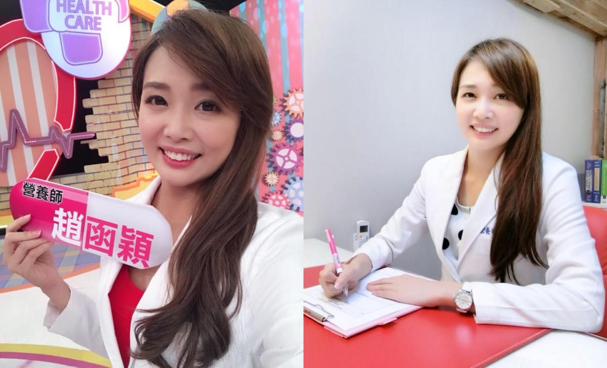趙函穎常被受邀在節目上分享減重、飲食等健康觀念