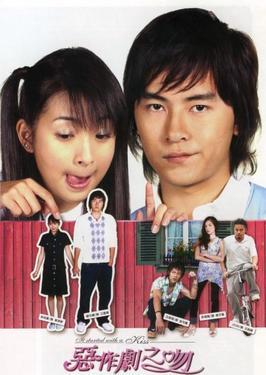 湘琴的單純可愛和植樹的高冷聰明,成為大家心中的完美螢幕情侶。