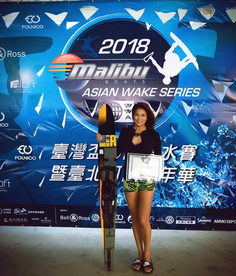Kimberly 2018年拿下 WWA Asian Wake Series 亞洲巡迴滑水積分賽女子自由曲道冠軍