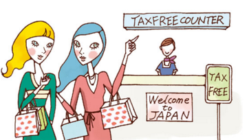 tax-freeshop