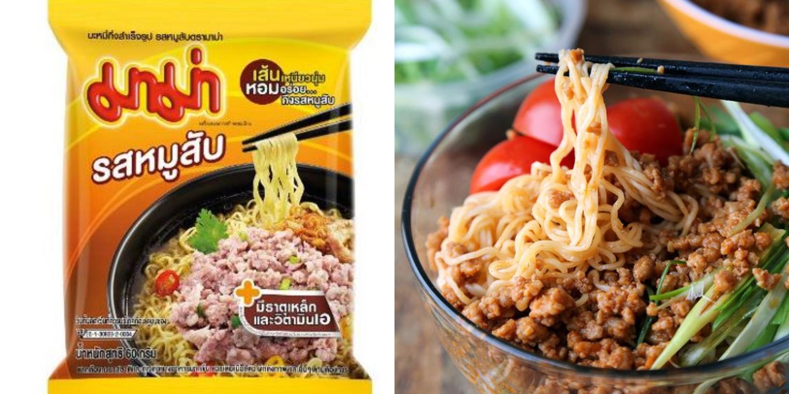 泰國除了酸辣湯有名以外,去泰國必吃的一定就是打拋系列拉!什麼打拋雞豬牛,都是去當地必定要品嘗的美食之一!