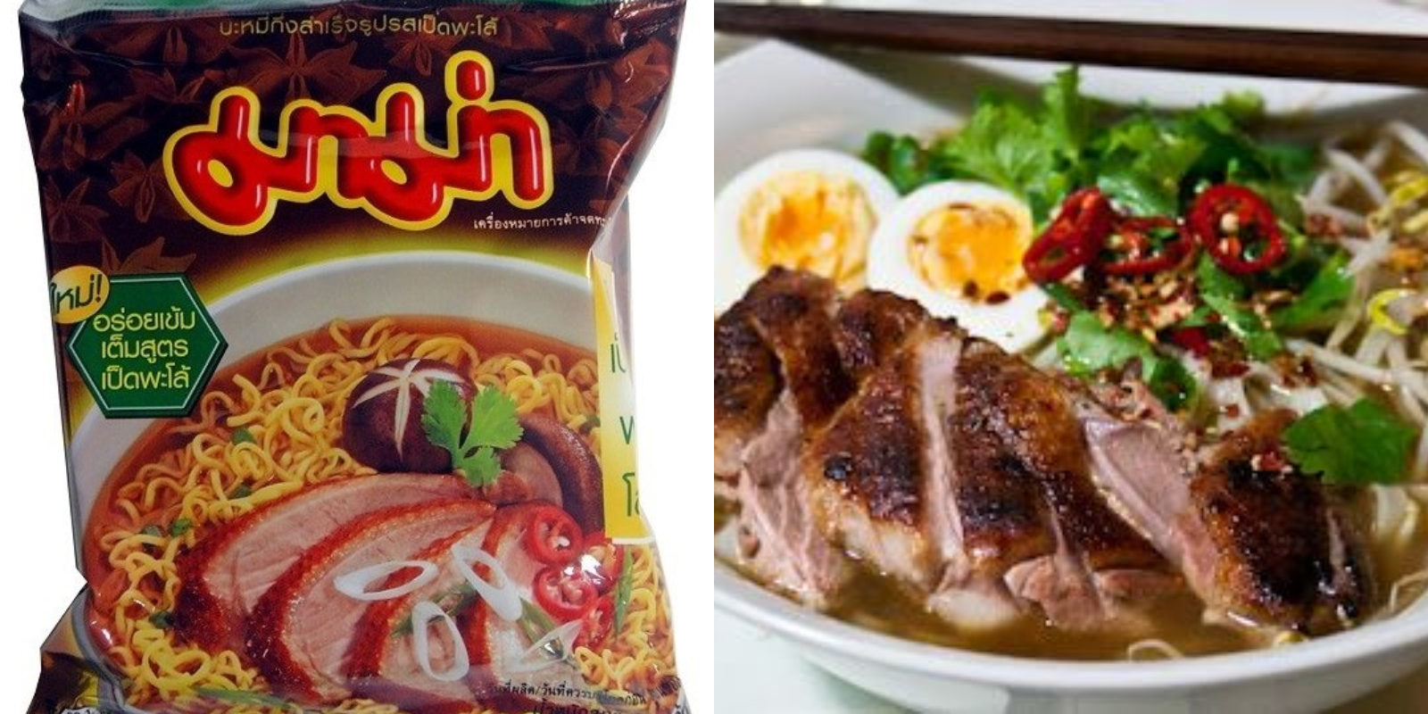 這款泰國MAMA鴨肉麵,湯頭和台灣習慣的口味非常相似,推薦給不喜歡椰香和鹹味的朋友。