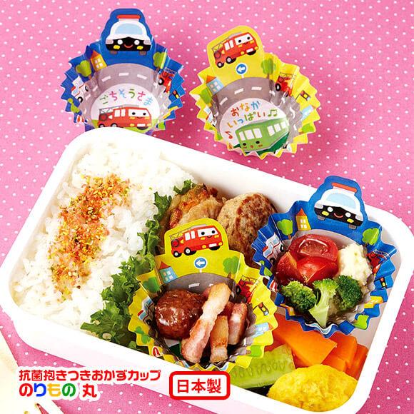 japanese-bento-accessories10.jpg