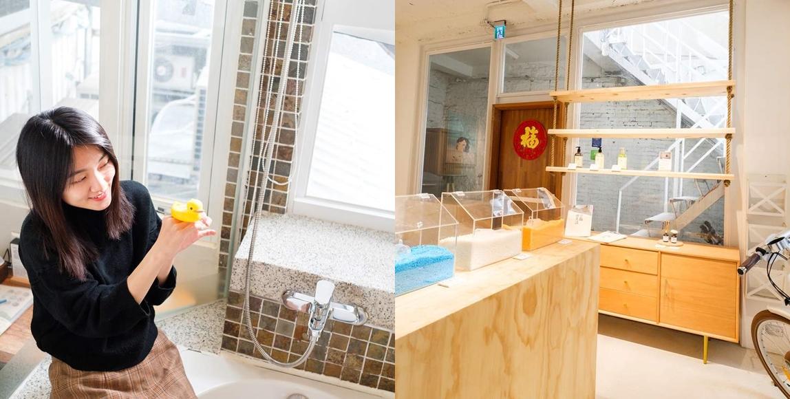 小南天每種房型內,皆附有小浴缸、淋浴設施、吹風機和義大利進口盥洗用品。