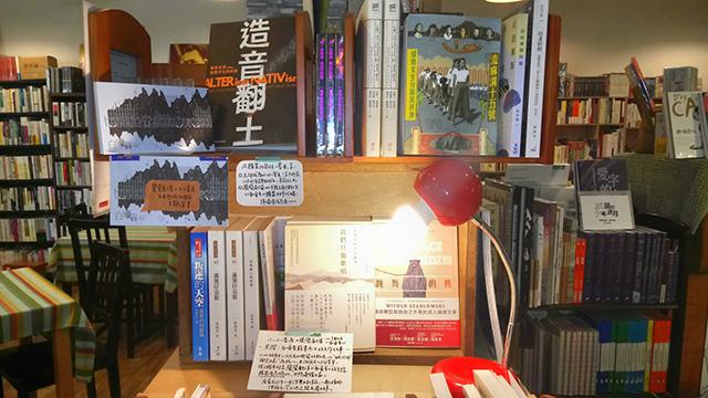 20200407-03-bookstore