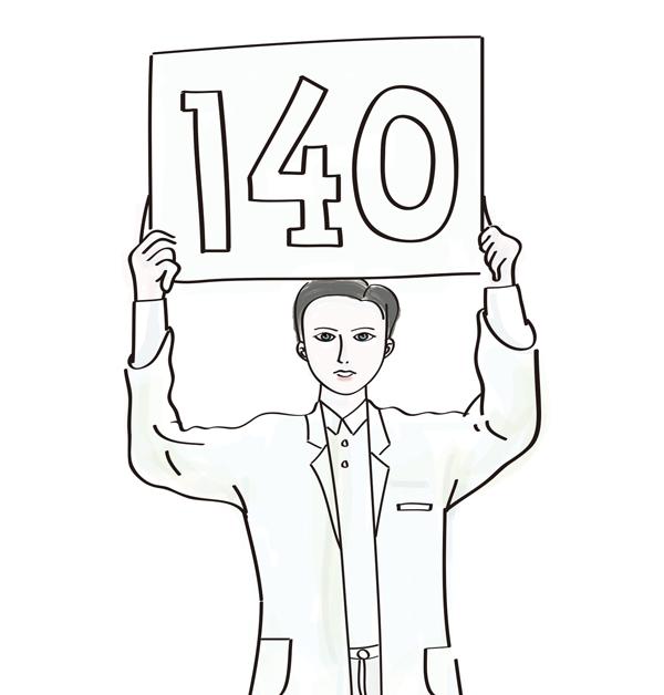 140(1).jpg