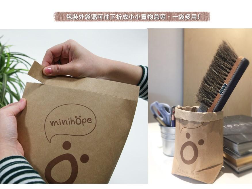 minihope愛地球環保包裝01