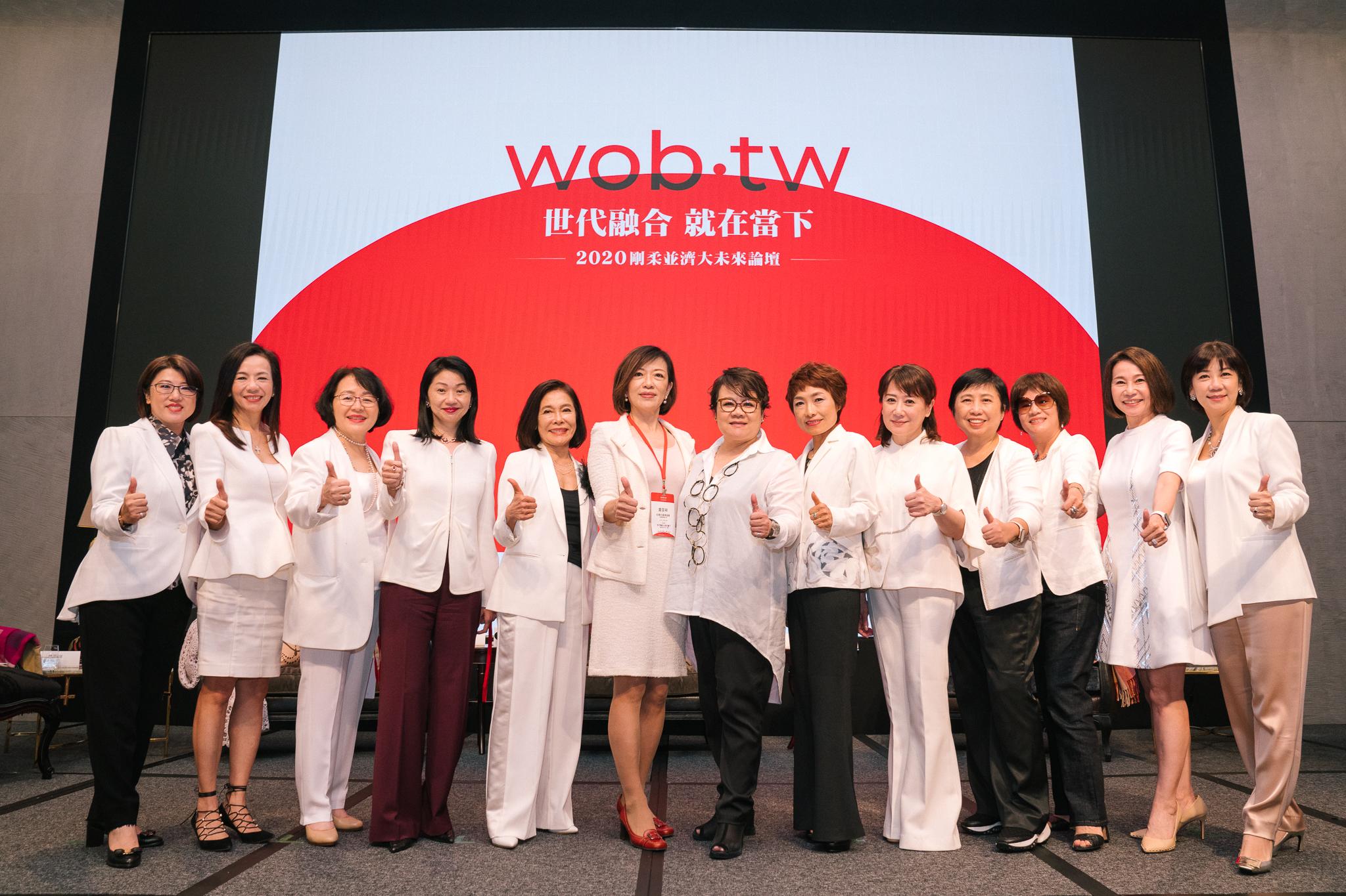 _台灣女董事協會宣布成立女董學院 (WOB Academy),由國內15位優秀的女性企業家組成