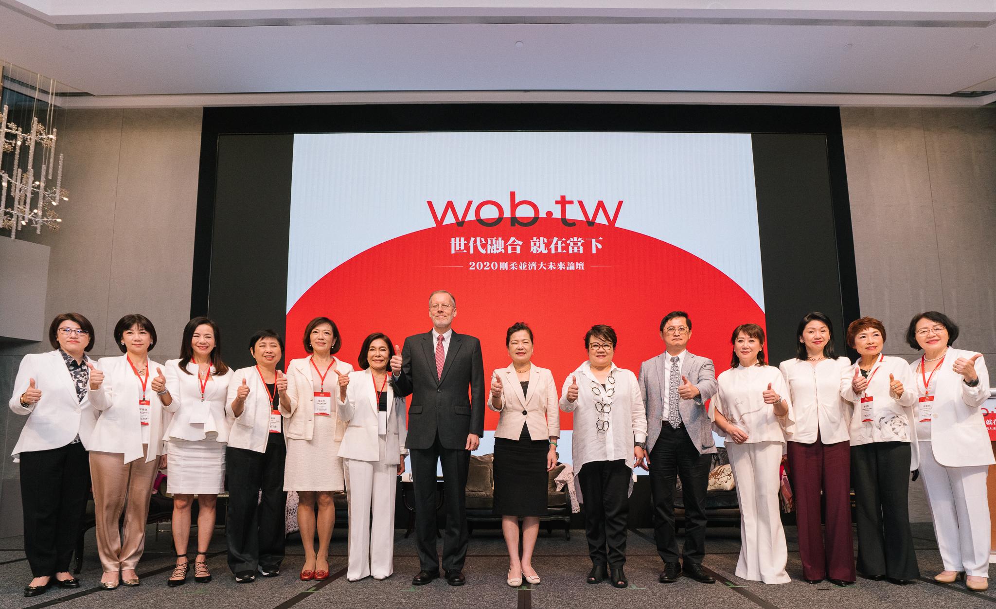 _台灣女董事協會舉辦論壇,吸引高達250位各產業傑出女性領導者到場_0904