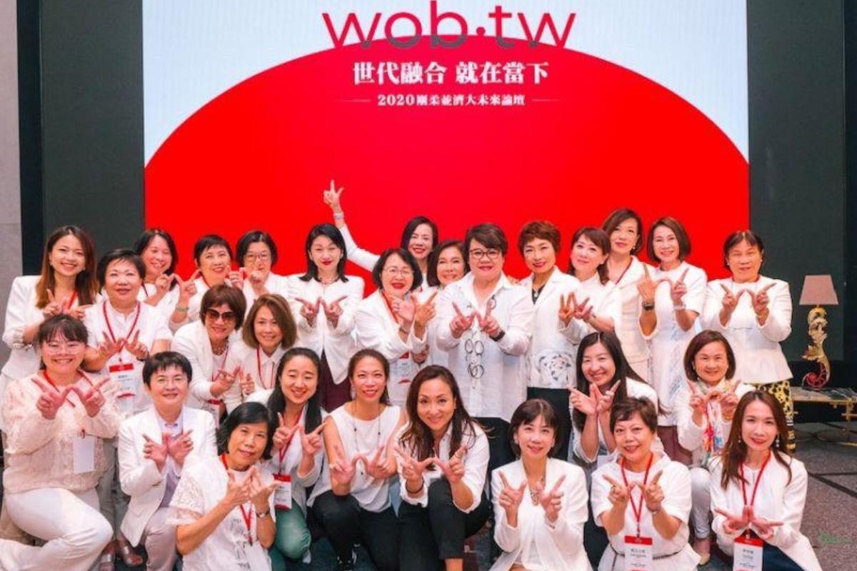 2020 年 WOB「剛柔並濟大未來」論壇,Liz 鼓勵新世代女性要勇於溝通,在錯誤中學習、成長。