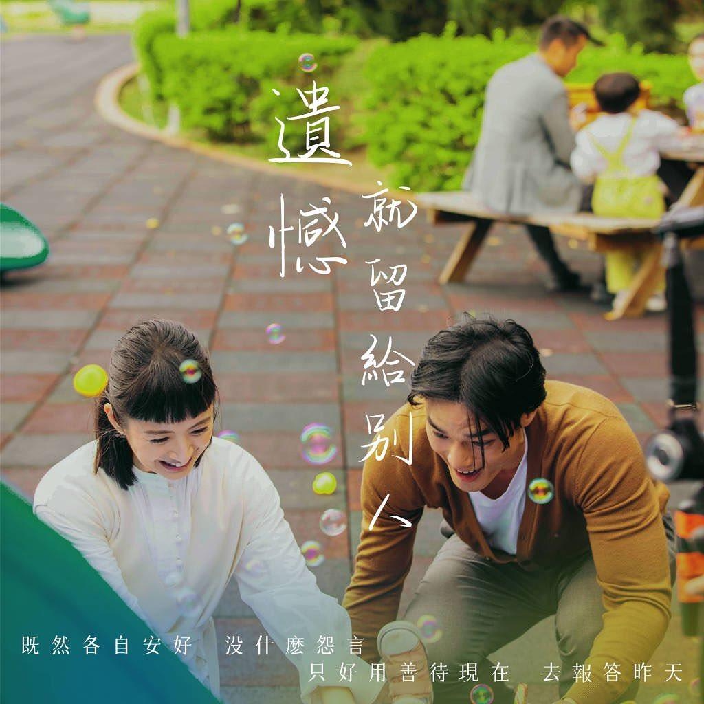 娛樂/「謝謝你離開我」劉若英《各自安好》用生命的時間轉折 刻畫愛情轉瞬的階段與成長